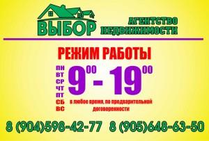 IMG-e25252ce418bbb4d156d379bb7a65672-V