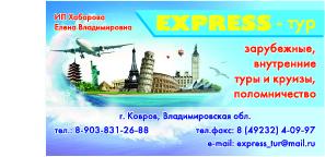 визитка в КРИВЫХ-